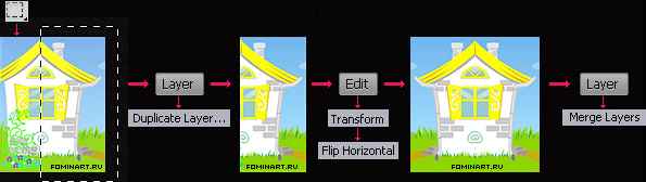 Рис. 6 Процесс создания формы для домика