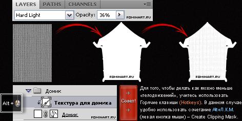 Рис. 15 Текстурирование заготовки