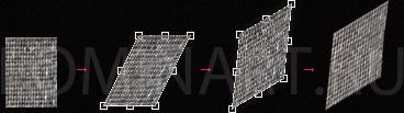 Рис. 28 Трансформация текстуры