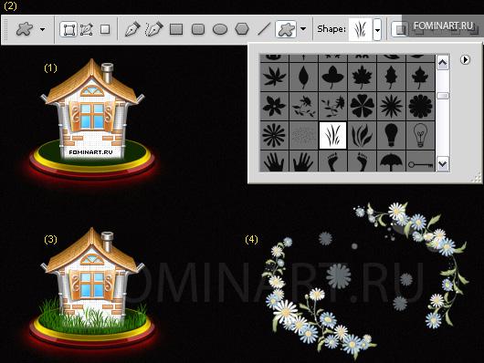 Рис. 41а Процесс создания травы с цветами