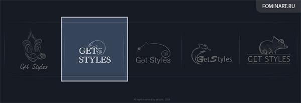 Классический вариант логотипа для «GetStyles»