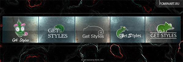 «GetStyles»
