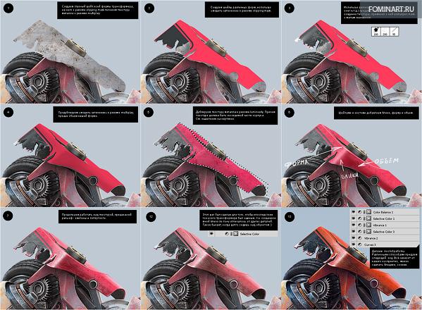 Работа на конкурс TDWC#2 »Трансформер» - Создание плеча
