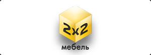 Тизеры «2x2» – Логотип компании