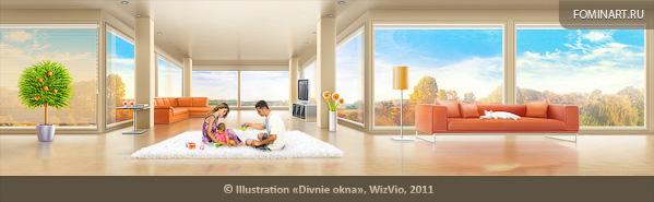 work 06 - Divnie okna
