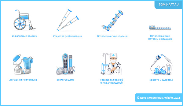 work 09 - icons «Medtehno»