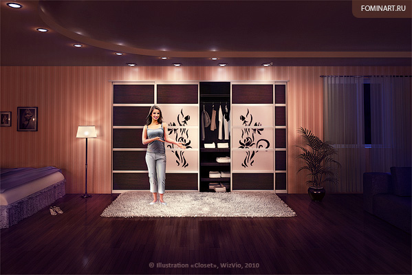 work 11 - Illustration «Closet»