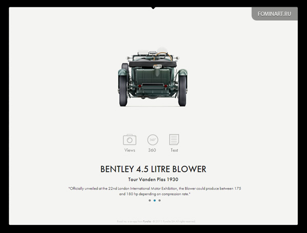 Pyrolia ROAD.Inc - Bentley 4.5 Litre Blower [вид сзади]