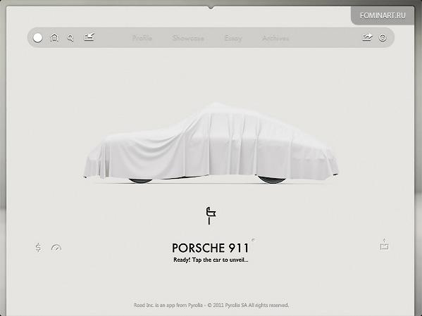 Pyrolia ROAD.Inc - iPad2 [снимок экрана] Porshe 911 под покрывалом