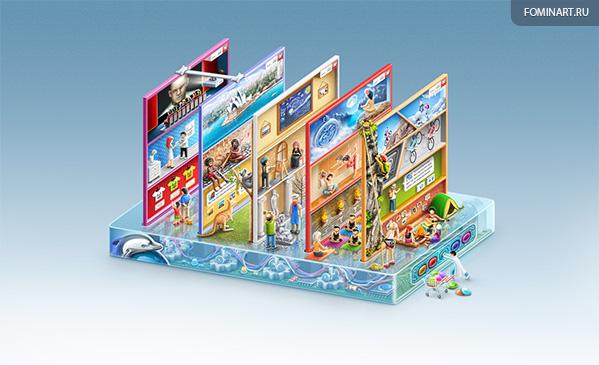 Создание иллюстрации «boonex.com» — Финал